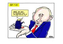 Trump to meet Putin - News