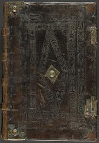 Manuale ad vsum percelebris ecclesie Sarisburie[n]sis. / Londini rece[n]ter impressum nec non tersum atq[ue] emendatum.