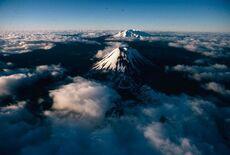 Earth Sciences Volcanoes