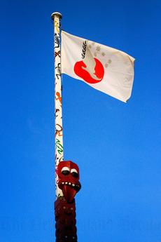 Kīngitanga flags: Dame Te Ātairangikaahu's flag