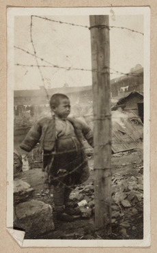 Child in a Japanese refugee camp, China