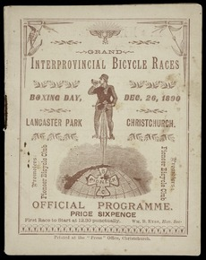 Grand inter-provincial bicycle races poster