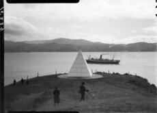 A pyramid at the temporary Massey memorial in Wellington