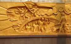 Dien Bien Phu memorial