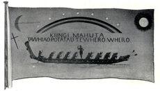 Kīngitanga flags: Mahuta's flag