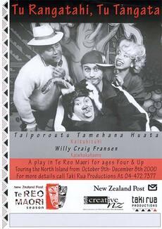 Te reo Māori theatre