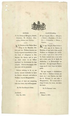 Proclamation requiring Māori to take an Oath of Allegiance, 9 July 1863