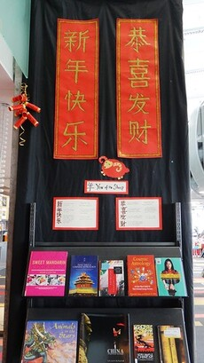 Chinese Lunar New Year Display at New Brighton Library