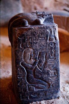 Ancient Egypt Series:
