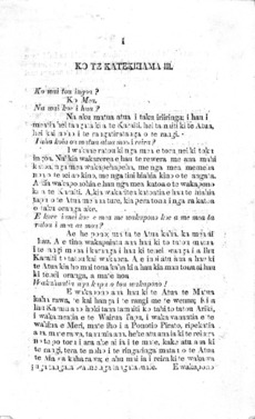 Page one from the Church of England Catechism in Maori, Kerikeri, 1830