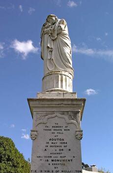 Moutoa Gardens memorial