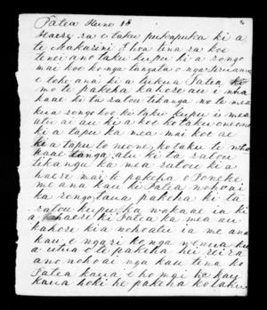 Letter from Te Poihipi Tukairangi to Ormond and McLean