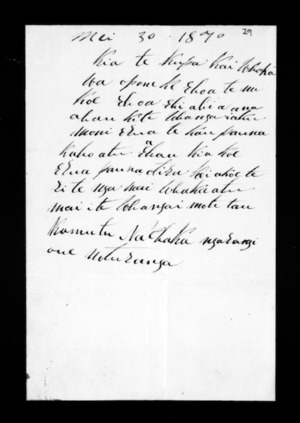 Letter from Manuwhiri to Te Wheoro (with translation)