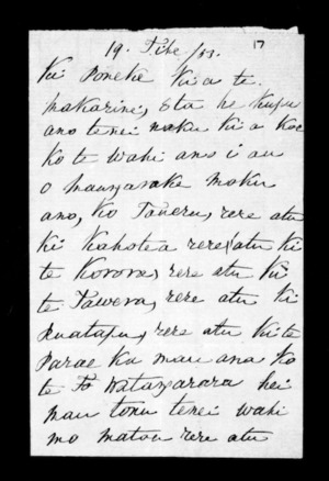 Letter from Anaru and Inia Haruru to McLean