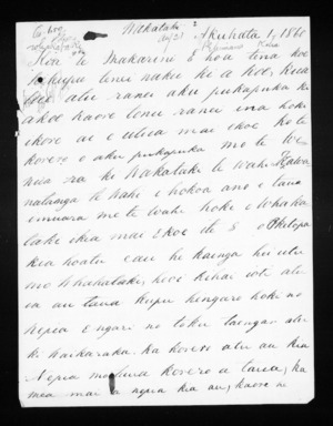 Letter from Pehimana Kaha to McLean (with translation)