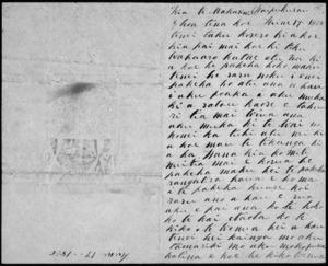 Letter from Te Hapuku & Hori Niania to McLean