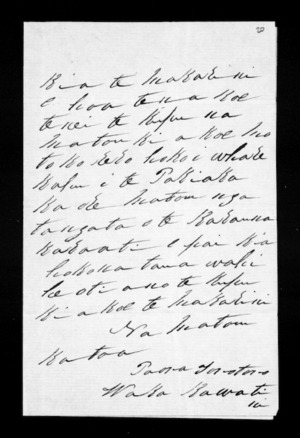 Undated letter from Paora Torotoro and others to McLean