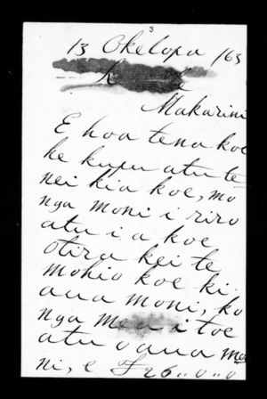Letter from Raniera Te Iho to McLean