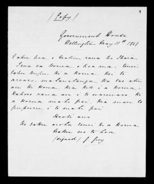Letter from George Grey to Matiu