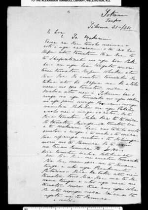 Letter from Hohepa Tamamutu and others to McLean