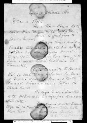 Letter from McLean to Rota