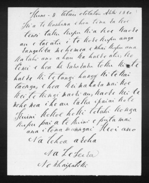 Letter from Te Teira to Gore Browne