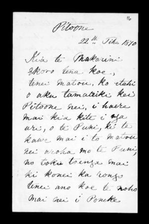 Letter from Te Retimana Korou, Ihaia Whakamairu to McLean