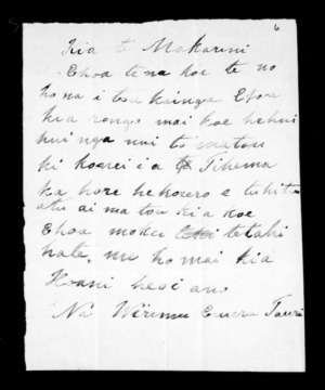 Undated letter from Wiremu Eruera Tauri to McLean
