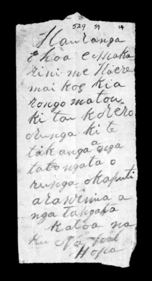 Undated letter from Hopa to McLean