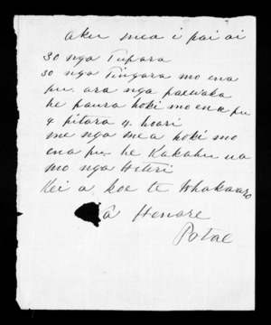 Undated letter from Henare Potae to McLean