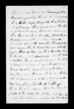 Undated letter from Toha to McLean