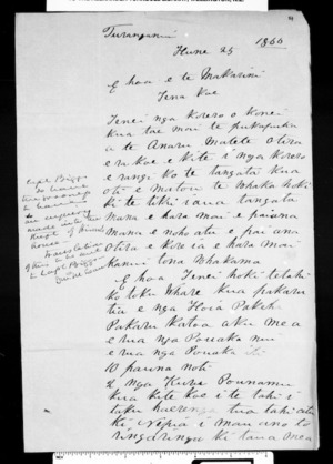 Letter from Hirini Te Kani to McLean
