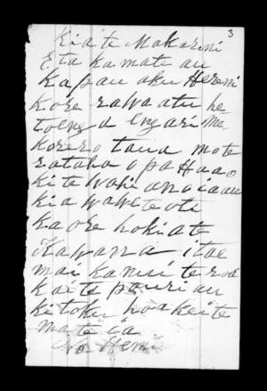 Undated letter from Hemi to McLean