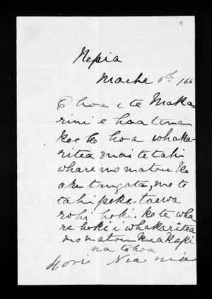 Letter from Hori Niania to McLean