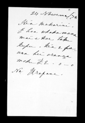 Letter from Urapane to McLean