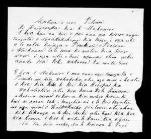 Letter from Te Honiana Te Puni to McLean