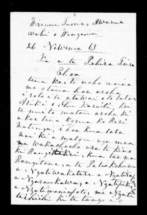 Letter from Hoani Wiremu Hipango to Te Pehira Teira
