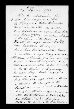 Letter from Wi Tutere and others to McLean