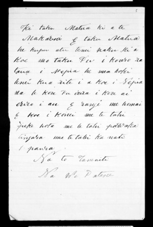 Undated letter from Wi Patene to McLean