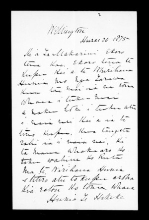 Letter from Hunia Te Hakeke to McLean