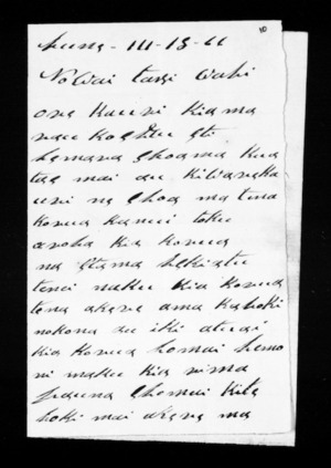 Letter from Piha to McLean