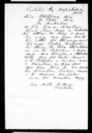 Letter from Metekingi Paetahi to McLean, Featherston and Fox