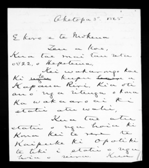 Letter from McLean to Mokena