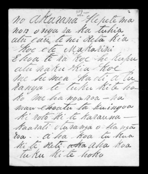 Letter from Hoani Matiaha to McLean