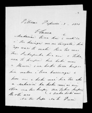 Letter from Te Puni to McLean