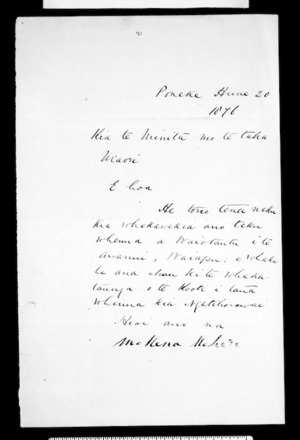 Letter from Mokena Kohere to McLean
