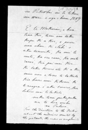 Letter from Puhara to McLean