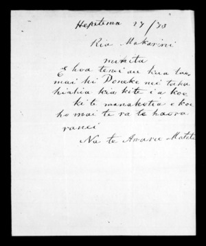 Letter from Te Anaru Matete