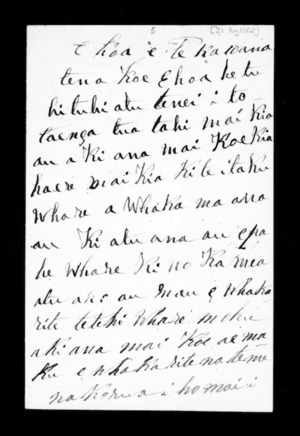 Letter from Te Taniwha to George Grey
