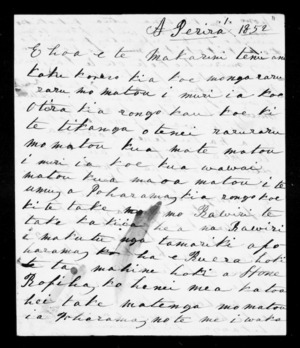 Letter from Hoera to McLean